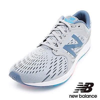 New Balance緩震運動鞋男鞋MZANTHW4灰色