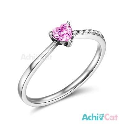 AchiCat 925純銀戒指尾戒 說愛你