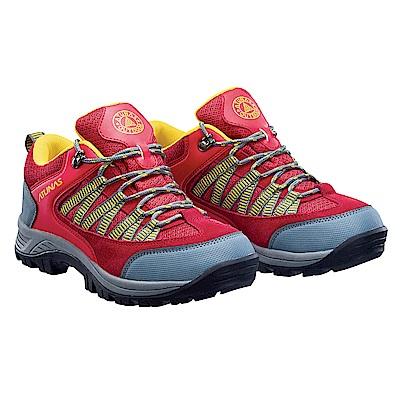 【ATUNAS 歐都納】女款透氣耐磨低筒登山健行鞋GC-1613紅/黃