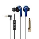 Yamaha 耳道式耳機 (EPH-M100)-三色