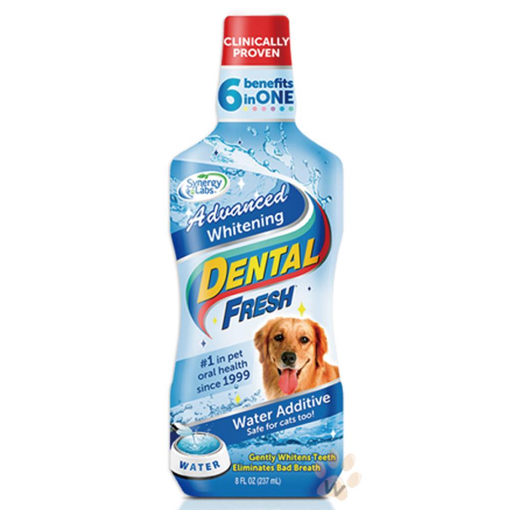 美國DENTALFRESH 犬用-潔牙液(加強美白版)8oz