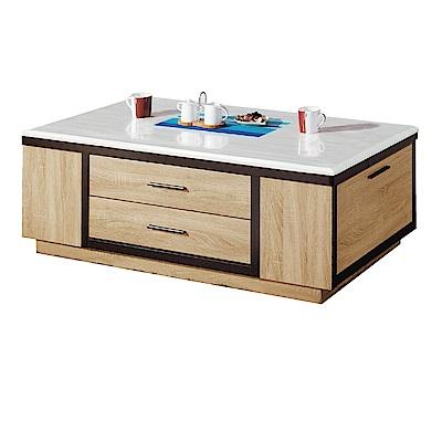 品家居 波頓4.3尺原木紋石面大茶几(含椅凳2入)-130x69x47cm免組