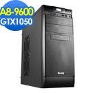 華碩B350平台[冰月劍龍]A8四核GTX1050獨顯電玩機