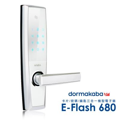 KABA 三合一密碼/卡片/鑰匙智能電子機械門鎖 EF-680-尊爵白(附基本安裝)