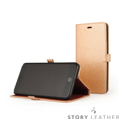STORYLEATHER i7 Plus / i8 Plus 5.5吋摺邊折疊式...