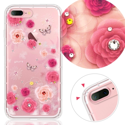 YOURS APPLE iPhone 7+ 奧地利水晶彩繪防摔貼鑽手機殼-粉薔薇