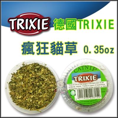 德國trixie瘋狂貓草0.35oz 10罐入