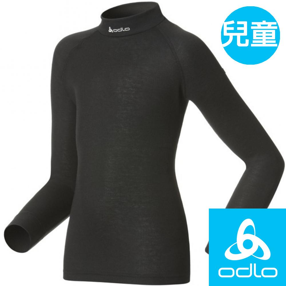 Odlo 150199_15000黑 兒童銀離子高領保暖衛生衣