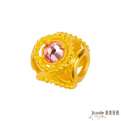 J'code真愛密碼 晨光黃金串珠