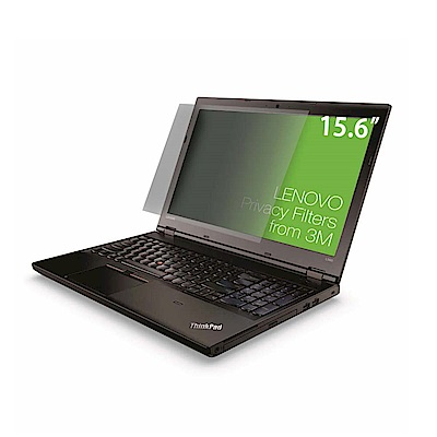 Lenovo ThinkPad  3 M  15 . 6 吋原廠防窺片( 0 A 61771 )