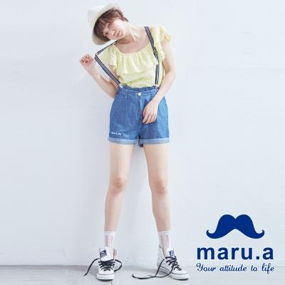 maru-a麻洛野-褲管反褶牛仔吊帶褲