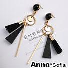 AnnaSofia 流蘇垂三角黑木 大型耳針耳環(黑金系)