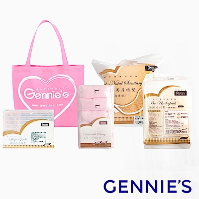 Gennies奇妮-媽咪待產精選組合(產褥墊+免洗褲+醫療用束腹帶(未滅菌)-粉灰)