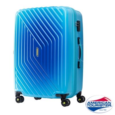 AT美國旅行者 29吋Air Force漸層防刮可擴充TSA行李箱(漸層藍)