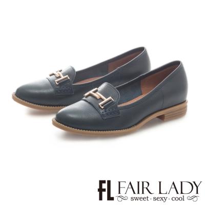 Fair Lady 簡約學院風金屬飾釦樂福鞋 藍