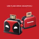 InfoThink 死侍DeadPool系列烤吐司機造型隨身碟 32GB
