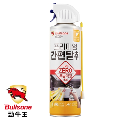 【Bullsone-勁牛王】冷氣除臭殺菌清潔噴霧 -檸檬