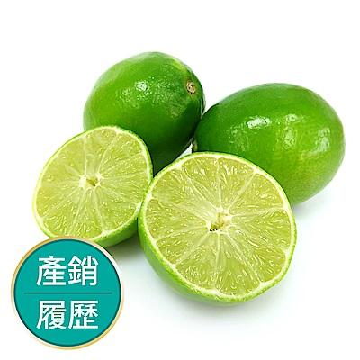 【果物配-任選699免運】萊姆.產銷履歷(400g±10%,3-5顆)