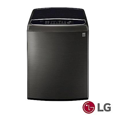 [無卡分期12期]LG 21公斤直立式變頻洗衣機WT-SD218HBG(極光黑)