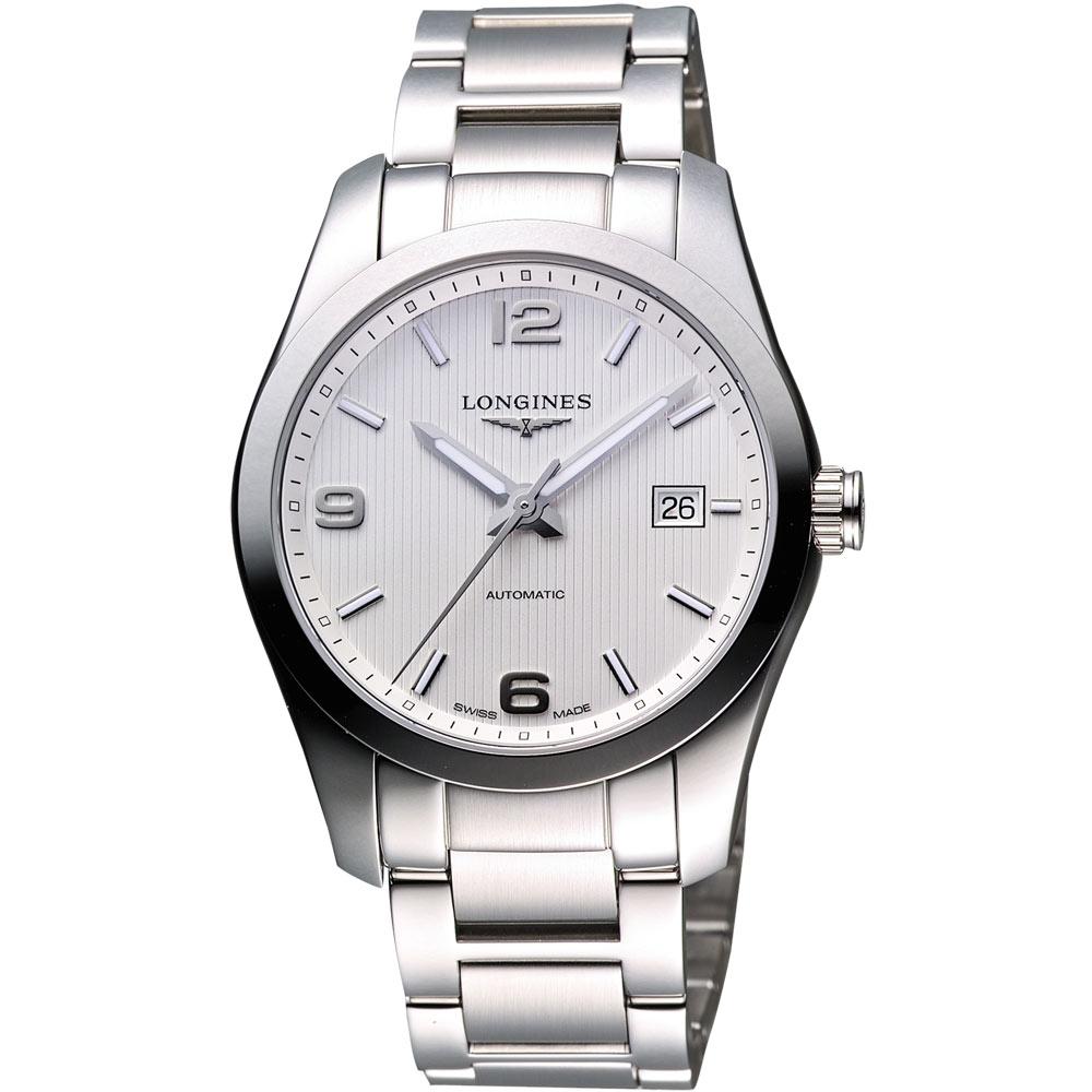 LONGINES Conquest 經典時尚機械腕錶-白/39mm L27854766