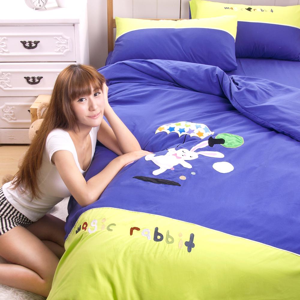 日本濱川佐櫻-魔法兔子 加大四件式貼布繡被套床包組
