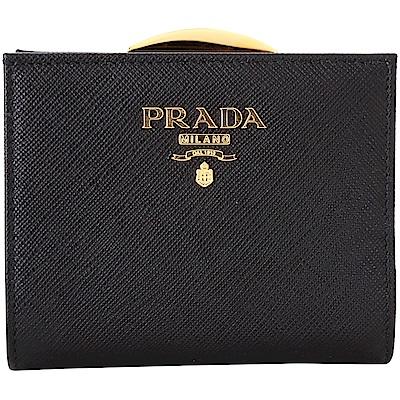 PRADA Saffiano 復古釦防刮牛皮釦式短夾(黑色)