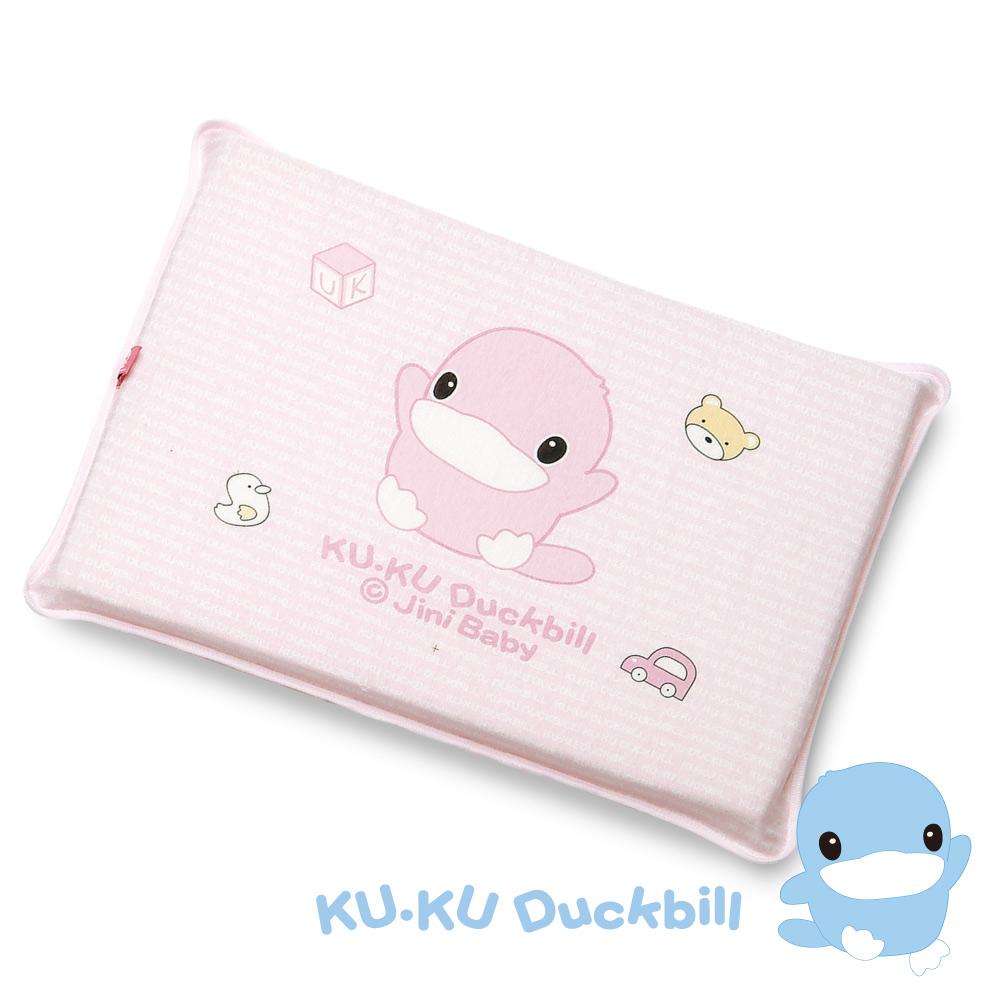 KU.KU酷咕鴨-嬰兒感溫記憶睡枕-加厚(兩色可選)