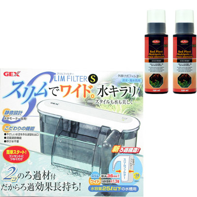 GEX《靜音長時效》新型外掛過濾器S+Mr.Aqua紅色水草鐵肥150ml 2罐