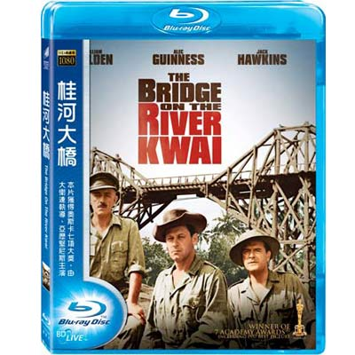 桂河大橋  The Bridge On The River Kwai  藍光 BD