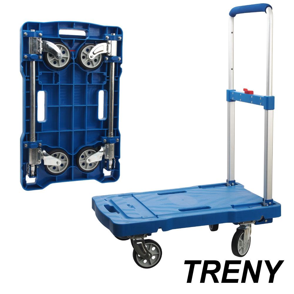 TRENY四輪收納塑鋼手推車 - 荷重100公斤-藍色