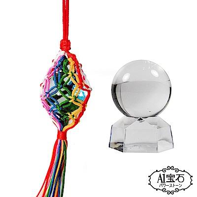 A1寶石  擺飾2入組-七脈輪繩白水晶球吊飾/鎮座開運五行化煞鎮宅