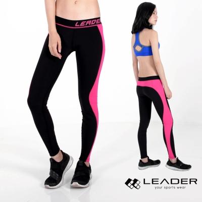 (快速到貨)Leader 女性專用 colorFit運動壓縮緊身褲(桃紅拼色)