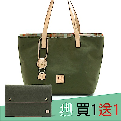 Moyoung 買1送1魔漾撞色植鞣原皮托特包 軍墨綠