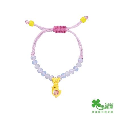 幸運草 啵美雞黃金/水晶手鍊