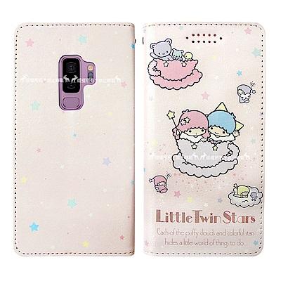 Kikilala 雙子星 Samsung Galaxy S9+ 磁力皮套(咖啡杯...
