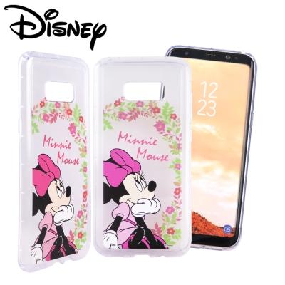 Disney迪士尼Samsung Galaxy S8防摔氣墊空壓保護套_賞花米妮