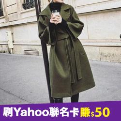 訂製款西裝領中長版毛呢大衣
