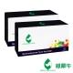 綠犀牛 for Brother 2黑 TN-450 環保碳粉匣 product thumbnail 1