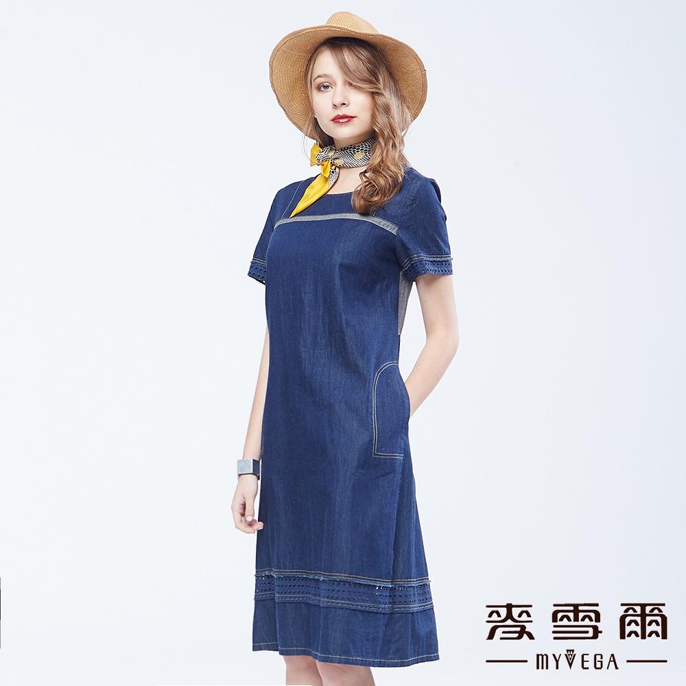 麥雪爾 純棉鏤空素面口袋牛仔洋裝