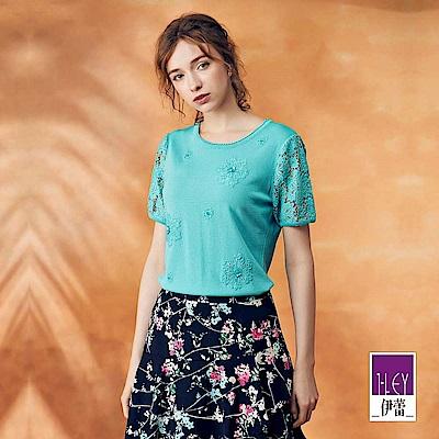 ILEY伊蕾 縷空蕾絲花卉裝飾針織上衣(紫/水)