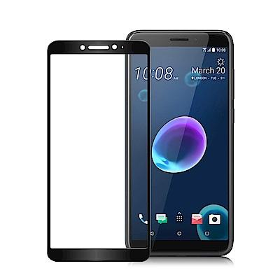 Xmart-for-HTC-Desire12-超透