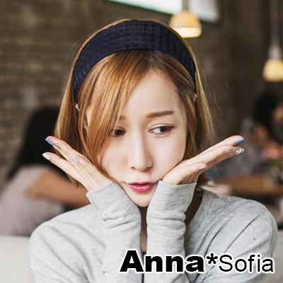 【2件7折】AnnaSofia 簡約清透格紋 韓式寬髮箍(深藍系)