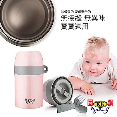 固鋼一體成型316不鏽鋼燜燒罐400mL-星光粉(嬰幼兒專用)(8H)