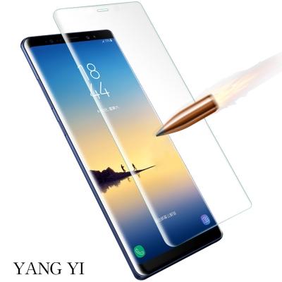 揚邑 SAMSUNG Note8 6.3吋 滿版鋼化玻璃膜3D曲面防爆抗刮保護貼