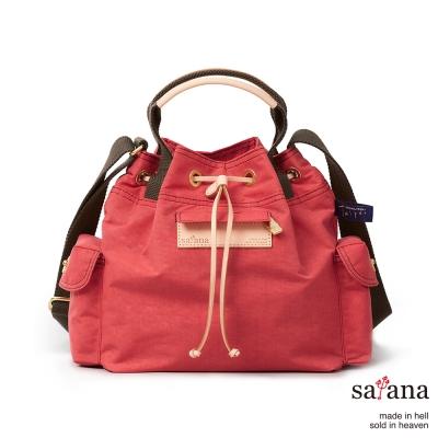 satana-Mini抽繩水桶包-漿果紅