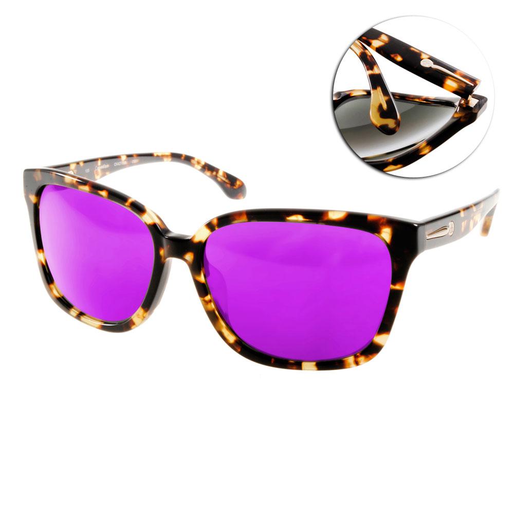 Calvin Klein太陽眼鏡 美式極簡/琥珀-水銀紫#CK4277SA 253