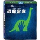 恐龍當家 ( 3D+2D ) 限量鐵盒版 藍光 BD