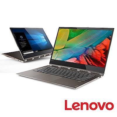 Lenovo YOGA 920 13.9吋觸控筆電(i7-8550U/8G/256 SSD