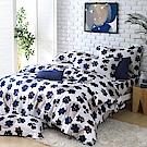 Cozy inn 點子 單人三件組 200織精梳棉薄被套床包組
