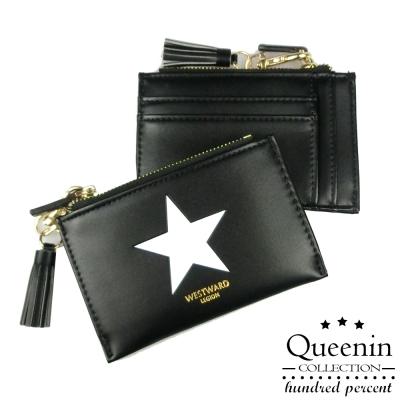 DF Queenin皮夾 - 星芒流蘇仿皮款隨身卡片夾小錢包-共3色